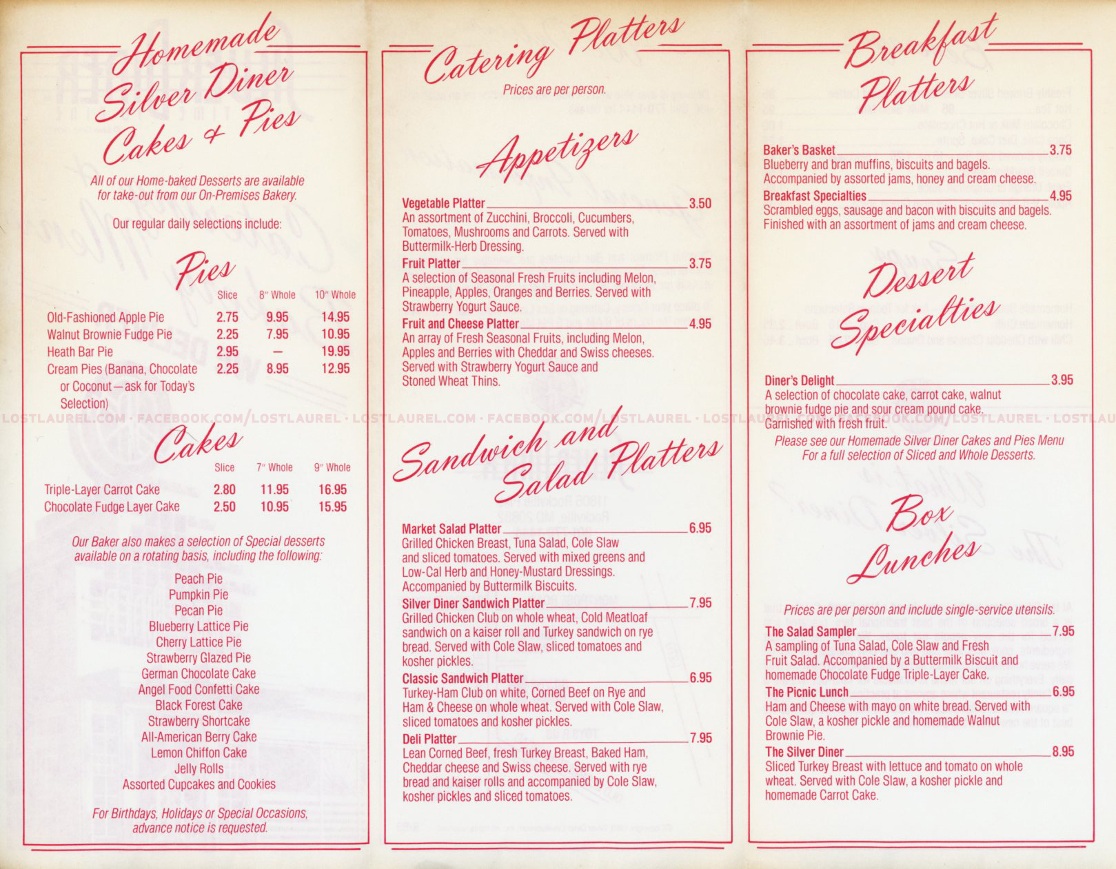 silver-diner-catering-menu-interior-1988